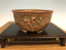 High Relied Brown Glazed Style Shohin Size Bonsai Tree Pot By Heian Kosen 3 7/8�