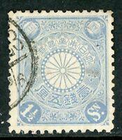 Japan 1899 🔥 1½ Sen  VFU 🔥 K568