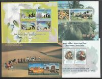 India 2018 22 different Miniature sheets Solar Gandhi themes Minisheets MNH