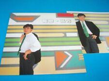 【 kckit 】DAVID LUI LP 呂方 癡戀 黑膠唱片  S605