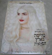 "ALICE IN WONDERLAND Original Israel 2010 Promo Movie Poster 27""X38"" Tim Burton"