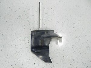 MERCURY MARINER OUTBOARD 1988-2006 9.9-25 HP GEARCASE HOUSING 1665-8669A22