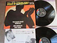 ERIC BURDON & WAR The Black-Man's Burdon JAPAN 2LP OBI Sexy Cheesecake LP-9493B