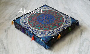 """18X4"""" Square Floral Mandala Box Cushion Cover New Floor Decorative Pillow Covers"""