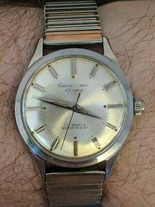Vintage ~'60 Citizen Homer Guppy Watch, JDM, Rare, Works