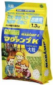 Hyponex Magamp K Fertilizer Bonsai Flower Perennial Plants Food 1.3kg Large