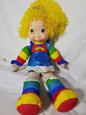 "Hallmark Rainbow Brite Doll Classic Birthday 17"" Euc!"