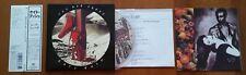 """KATE BUSH JAPAN MINI LP CD """"THE RED SHOES"""" OBI RARE MINT"""