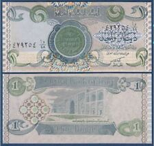 Iraq 1 Dinar 1992 (UNC) 全新 伊拉克 1第纳尔 雕刻版 1992年