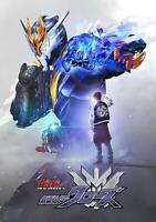Kamen Masked Rider Build NEW WORLD Cross-Z Muscle Galaxy Full Bottle Blu-ray