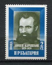 33647) BULGARIA 1979 MNH** Karavelov 1v Scott #2626