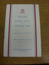 13/11/1961 Aston Villa v Dynamo Kiev [Friendly] . We try and inspect all our ite