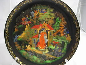 """Russian Fairy Tales Plate  """"The Princess and The Seven Bogatirs"""" Signed 1988"""