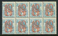 OPRUIMINGSUITGIFTE 1923 - 10 op 12½c - POSTFRIS BLOK VAN 8 ZEGELS         Hk606