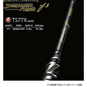 Megabass Destroyer T. S TS77X From Japan