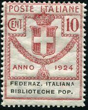 Enti Parastatali - Fed. Ital. Biblioteche Pop. - nuovo - MH - Sassone nn.34