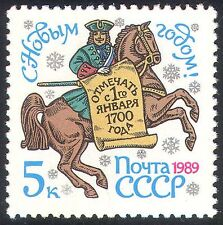 Russia 1988 HORSE/Cavalry/New Year/Animals 1v (n18207)