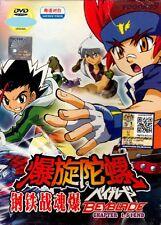 DVD Anime Beyblade V-Force Complete TV Series 1~51 End Season 2 HK Cantonese Ver