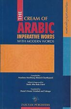 The Cream of Arabic Imperative Words with Modern Words Safwatul Masaadir Islamic