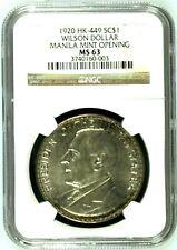 Certified 1920  WILSON DOLLAR Manila Mint Opening,  HK-449  -  NGC MS63  -  R-4