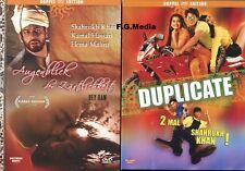DVD Hey Ram Augenblicke der Zärtlichkeit + Duplicate - Bollywood, Shah Rukh Khan