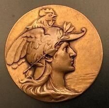 French Bronze Medal. Woman Marianne Gallia Female Helmet. Music. By Bory / N135