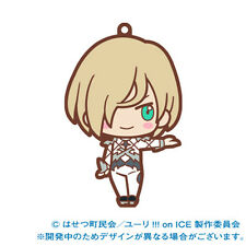 Yuri on Ice Yuri Plisetsky Costume Ver. Choko Kawa Rubber Phone Strap