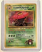 ERIKA's VILEPLUME Rare HOLO #045 Vintage JAPANESE Pokemon Gym Heroes MINT Card