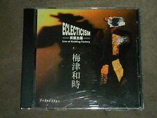 Kazutoki Umezu Eclecticism (CD, Aug-1994, Knitting Factory Works) Marc Ribot