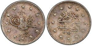 TURCHIA TURKEY Ottoman Empire 1 Kurush AH1293//33 (1907) KM#735 - PCGS AU58