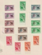 MALDIVE ISLANDS 1960 Full Set  Olympic Games M/Mint  (631)
