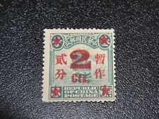 CHINA 1922 Sc#247 2c/2c Junk Stamp Red Overprint MNH XF