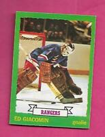 1973-74 OPC # 160 RANGERS ED GIACOMIN GOALIE EX-MT CARD (INV# C7710)