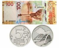 banknote 100 rubles 2015 Crimea Set of coins 5 rubles 2019 Crimean bridge