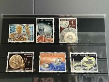 Belgium 1960 mint never hinged Arts and Crafts  stamps  R27289