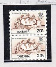Tanzania Año Internacional de la juventud 1986 (CU-109)