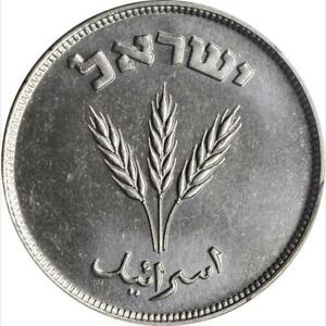 1949 Israel 250 Pruta Proof, JE 5709, PCGS SP 65, KM 15, With Pearl