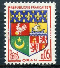 STAMP / TIMBRE FRANCE NEUF N° 1230A ** BLASON LILLE