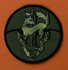 ISRAEL IDF GIVATI INFANTRY BRIGADE PATCH