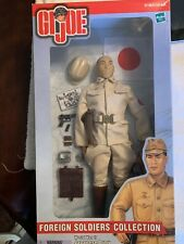 GI JOE Foreign Soldier Collection WWII Japanese Army Air Force Officer