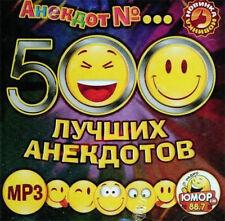 500 лучших анекдотов суперсборник, MP3