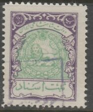 Middle East stamp revenue fiscal 7-7-85