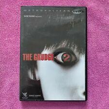 dvd film The Grudge 2 avec Takako Fuji
