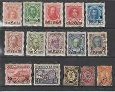 RUSSIAN PO in the Levant - 15 stamps - mint are all hinged (820)