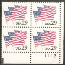 US USA Sc# 2531b MNH FVF PLATE # BLOCK Flags Flying on Parade Prephosphor paper