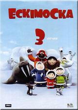 ESKIMOSKA 3 SEZON RUSSIAN CARTOONS MULTIKI ANIMATION BRAND NEW DVD NTSC