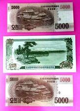 A set of banknotes ASIA - 3 pcs. Not in circulation. PRESS. MNH.