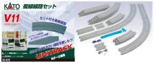 Kato 20-870-1, N Scale, V11 UniTrack Double Track Set - 208701