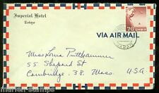 Japan 1954 Imperial Hotel Cover To Massachusettes As Shown