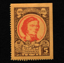Opc 1936 Pilsudki Memorial Scholarship Kosciuszko foundation Poster Stamp Mng